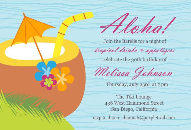 Luau Birthday Party Invitation Wording For Joseph