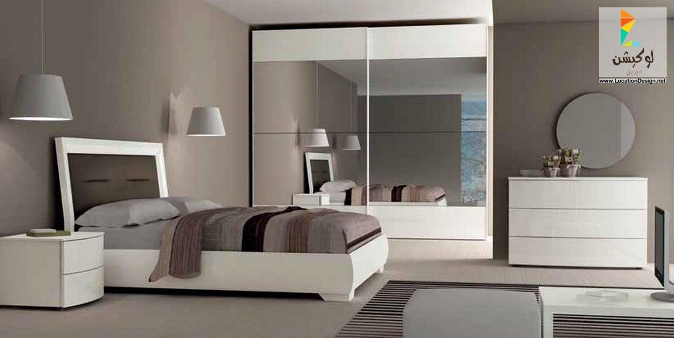 احدث تصميمات غرف نوم كاملة للعرسان موديل 2017 2018 لوكشين ديزين نت Master Bedrooms Decor Modern Bedroom Minimalist Living Room