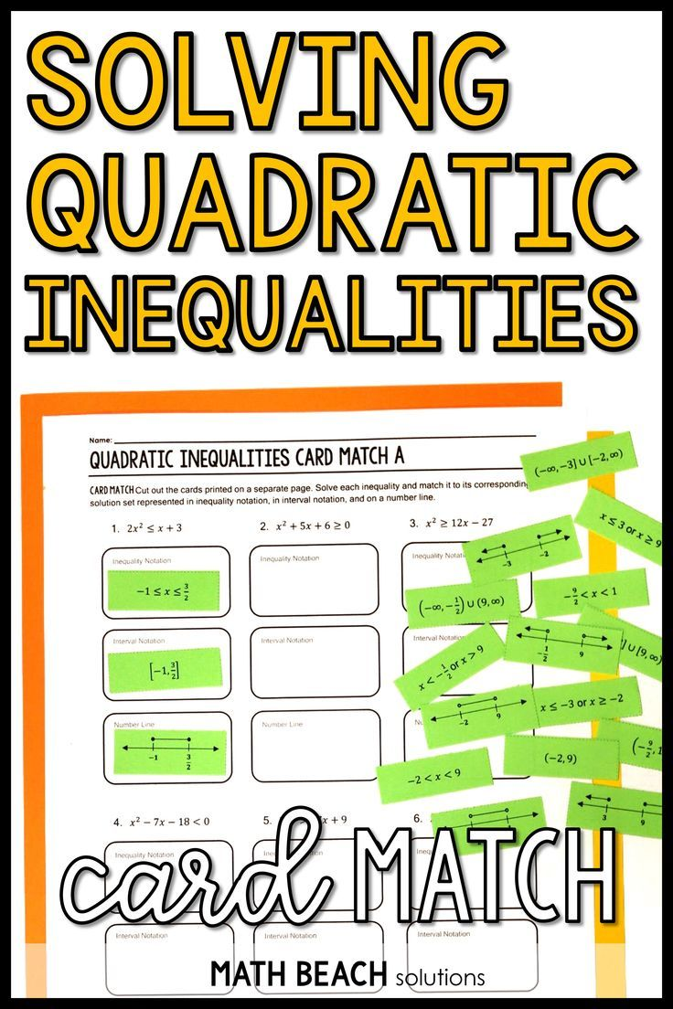 Encourage connections between quadratic inequalities and