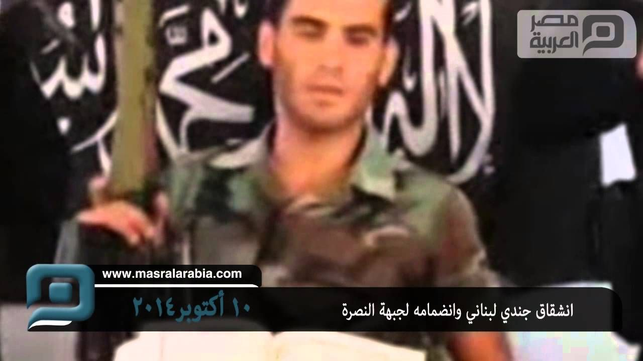 مصر العربية شاهد انشقاق جندي لبناني وانضمامه لـ جبهة النصرة Incoming Call Screenshot Incoming Call