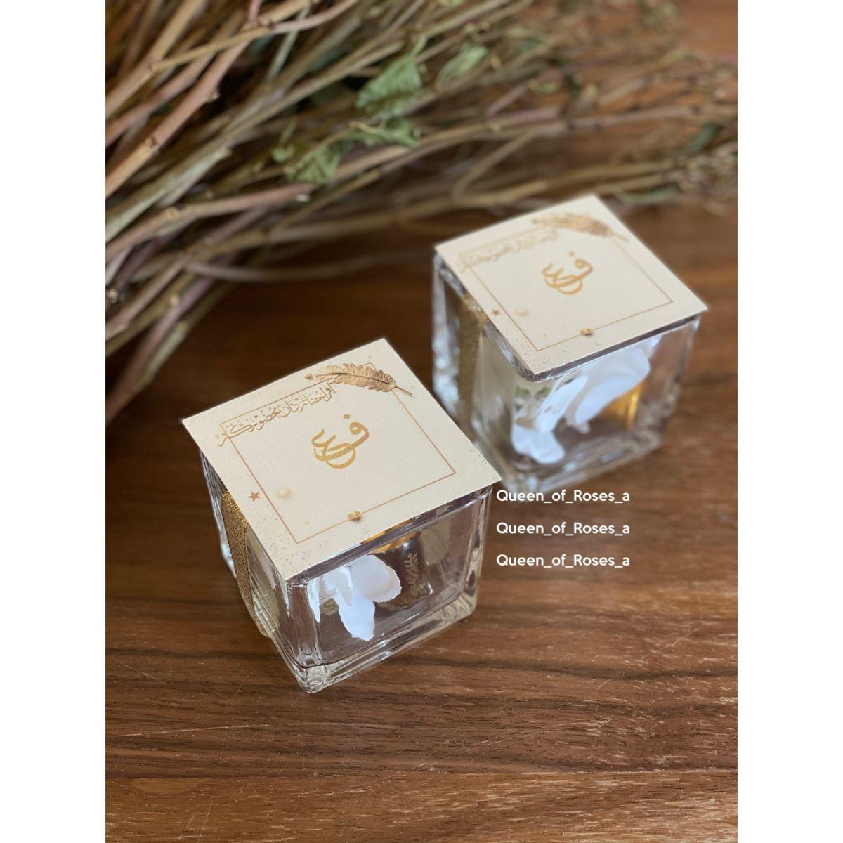 توزيعات زواجات Decorative Boxes Gift Wrapping Gifts