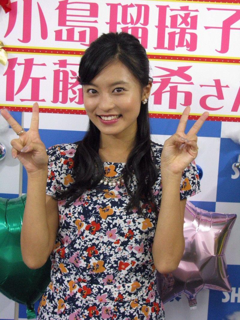 小島瑠璃子 12月23日のイベント 瑠璃子 美人 モデル こじるり