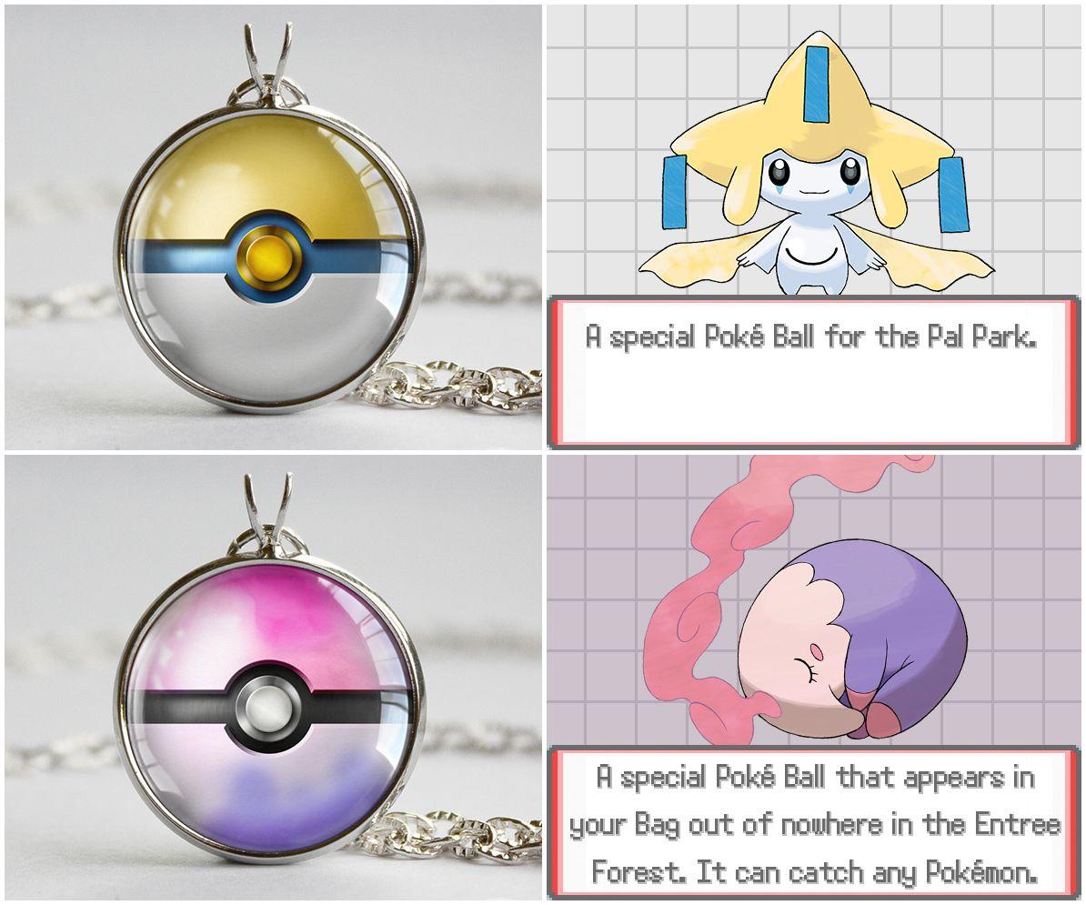 pkmn pokeball pendants parks pendants and dreams