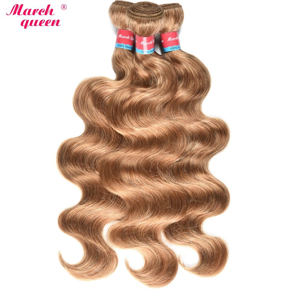 3/4 Bundles With Closure Human Hair Weaves March Queen Malaysian Straight Hair With 4*4 Lace Closure #27 Honey Blonde Human Hair Weave Extensions 4 Bundles With Closure