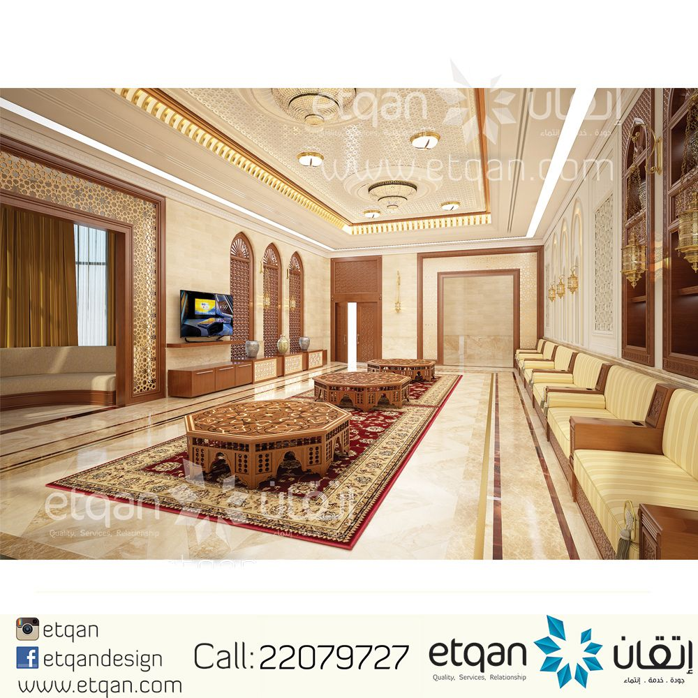 تصميم داخلي لمجلس عربي باستايل عماني راقي و فخم Interior Design For Omani Arabic Majlis Luxury And Unique Traditional Style Decor Home