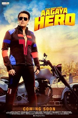 Aa Gaya Hero Full Movie Download, Aa Gaya Hero (2017) Hindi Full Movie Download HD Free