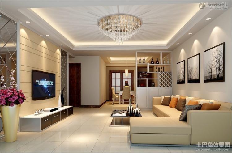 150 Admirable Living Room Ceiling Design Ideas Living Room Ceiling False Ceiling Living Room Ceiling Design Living Room Drawing room ceiling design photos