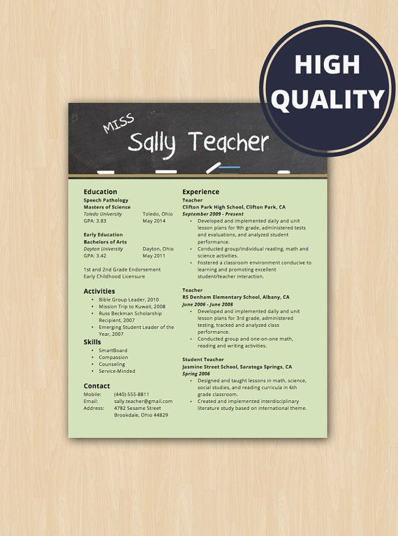 Elementary School Teacher Resume  Cover Letter - Modern Resume - Teaching Resume Template Microsoft Word