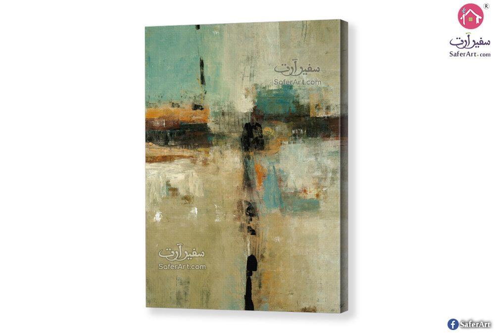 تابلوه مودرن تجريدي سفير ارت للديكور Abstract Wall Canvas Wall Canvas Abstract