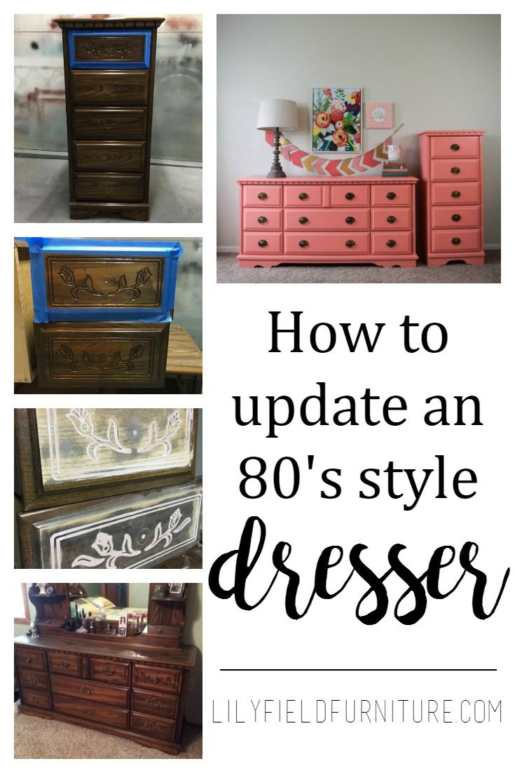 Updating A Dresser From The 80 S In A Few Simple Steps Lily Field Co Antiquing Furniture Diy Bedroom Furniture Makeover Diy Furniture Fix
