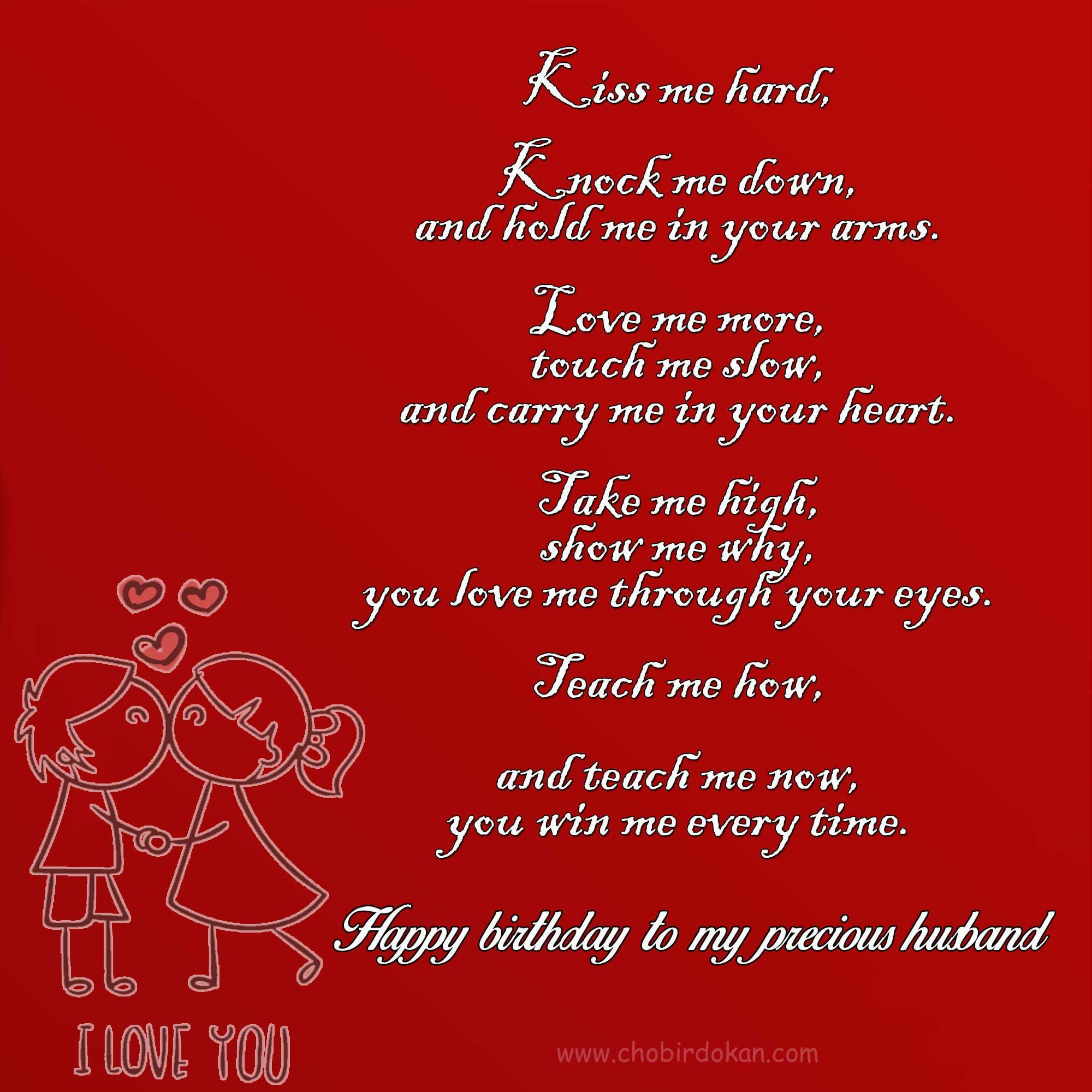 Happy Birthday Love Quotes For Her Happy Birthday Poems For Him  Birthday Poems For Her And Him
