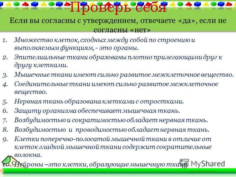 Гдз по английскому языку и.п.агабекян зеленая обложка онлайн