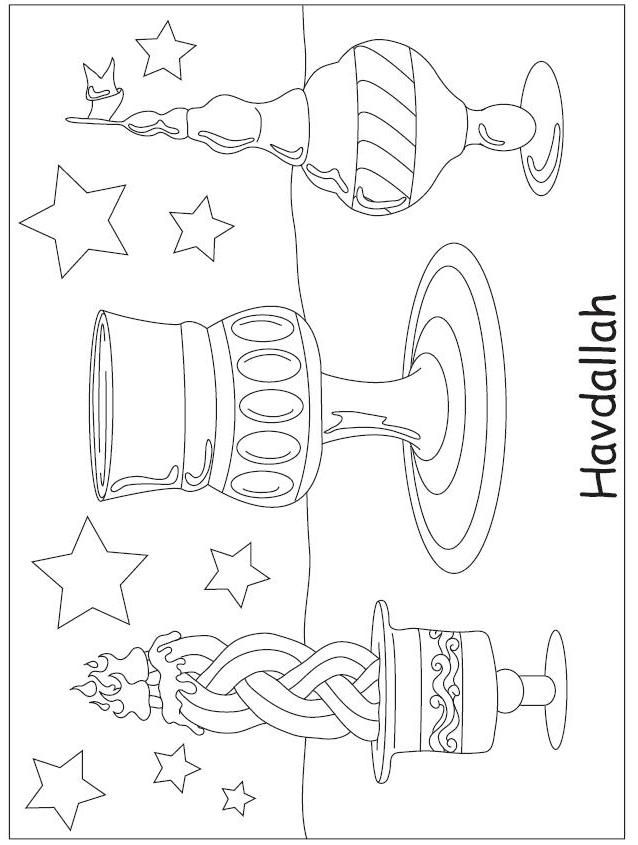 kiddush cup colouring pages page 2
