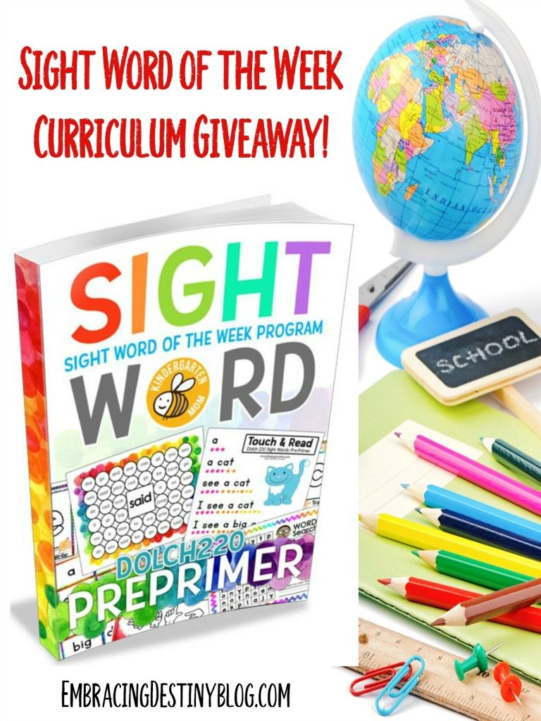 Reading Lessons With Sight Word Of The Week