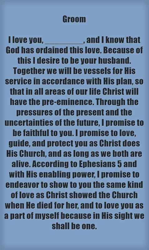 Christian wedding vows examples for groom and bride christian christian wedding vows examples for groom and bride junglespirit Images