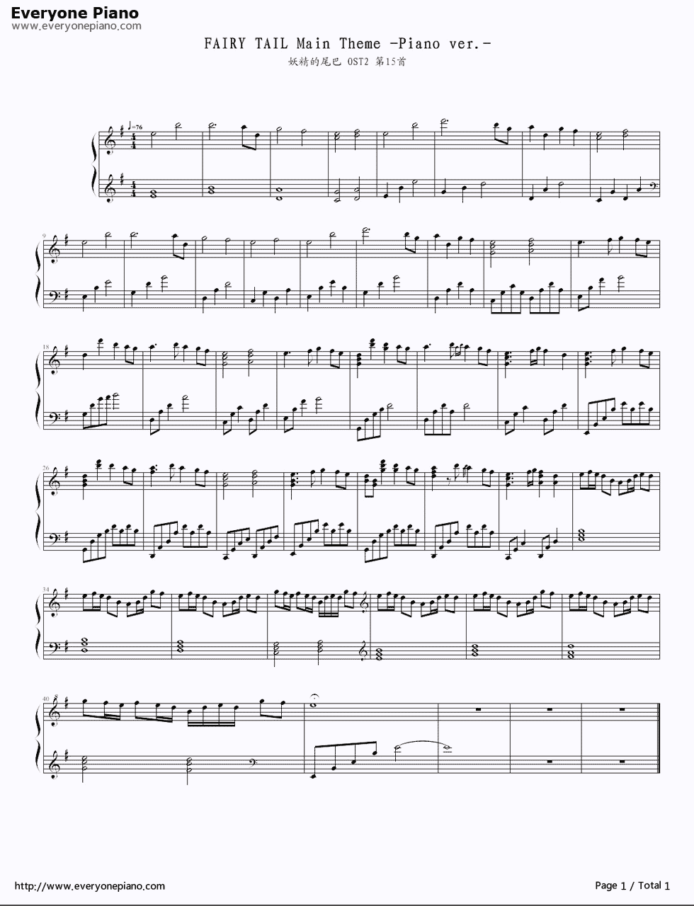fairy tail ost piano ver stave preview 1 piano sheets