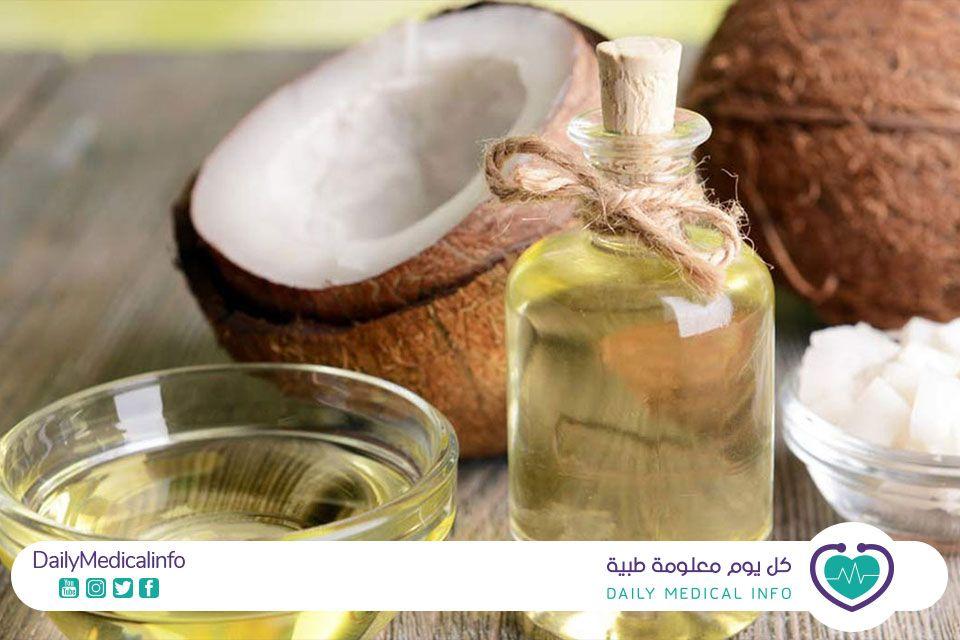 فوائد زيت جوز الهند للشعر من أهم الزيوت الطبيعية لجمال وصحة