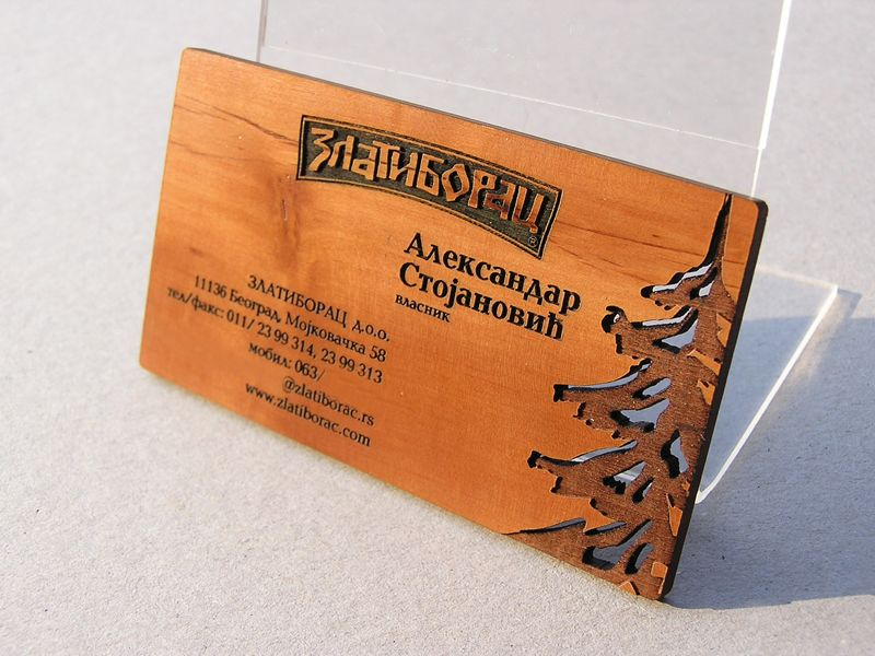 Laser engraving and cutting... wooden business card | Aspen - Serbia ...