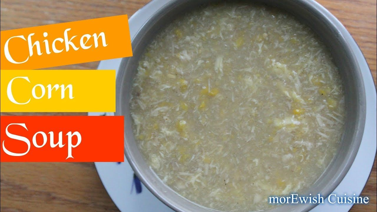 Chicken Corn Soup چکن کارن سوپ Recipe In Urdu By Morewish In 2020 Chicken Corn Soup Corn Soup Soup