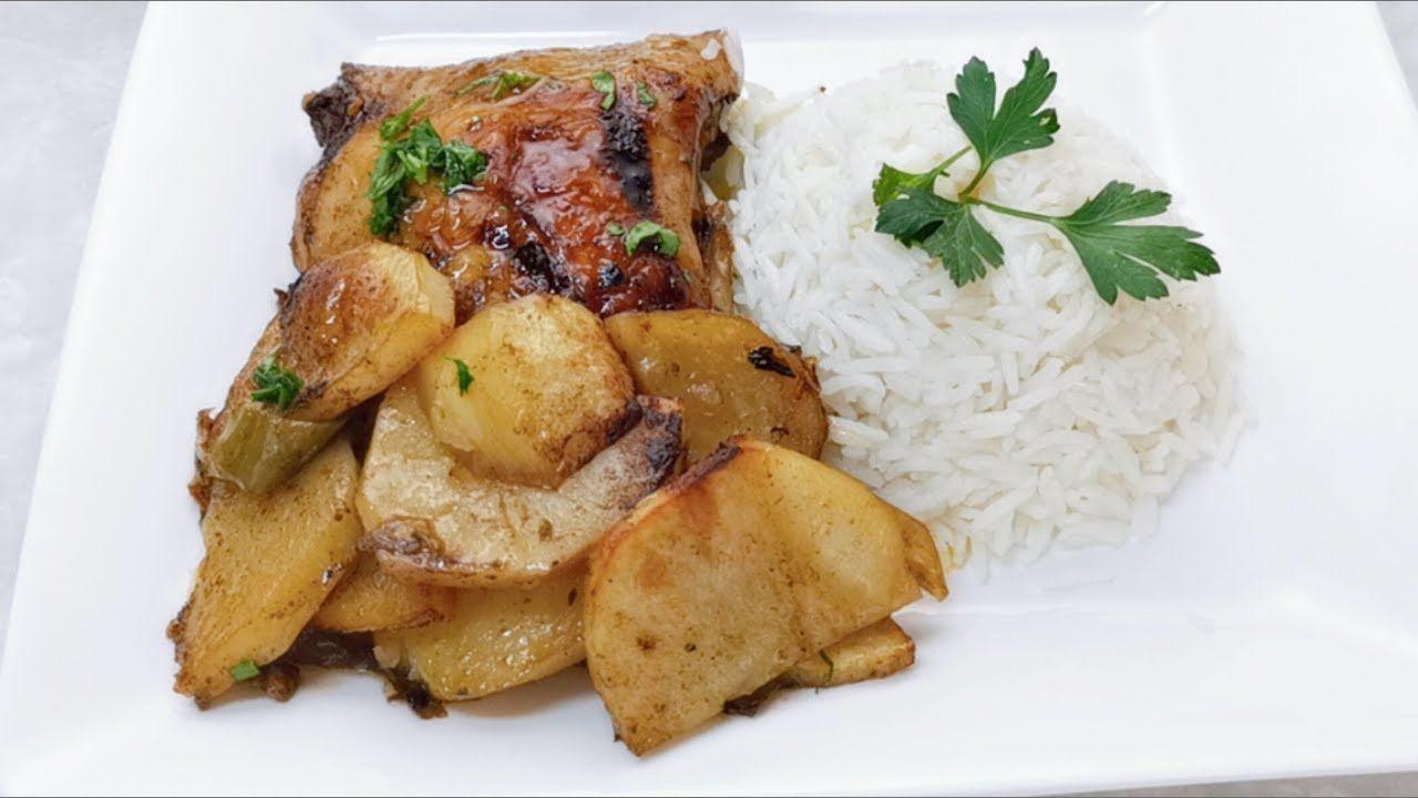 طريقة عمل صينية دجاج بالفرن بتتبيلة رهيبة Youtube Chicken Food Meat