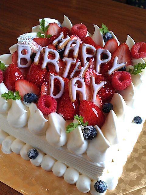Happy Birthday Square Strawberry Shortcake Best Bday Cake Ever