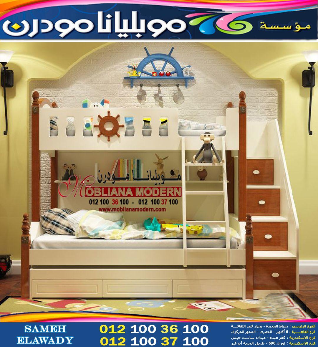 سرير دورين 3 في 1 سحارة تخزين Kid Beds Bed Furniture Factory