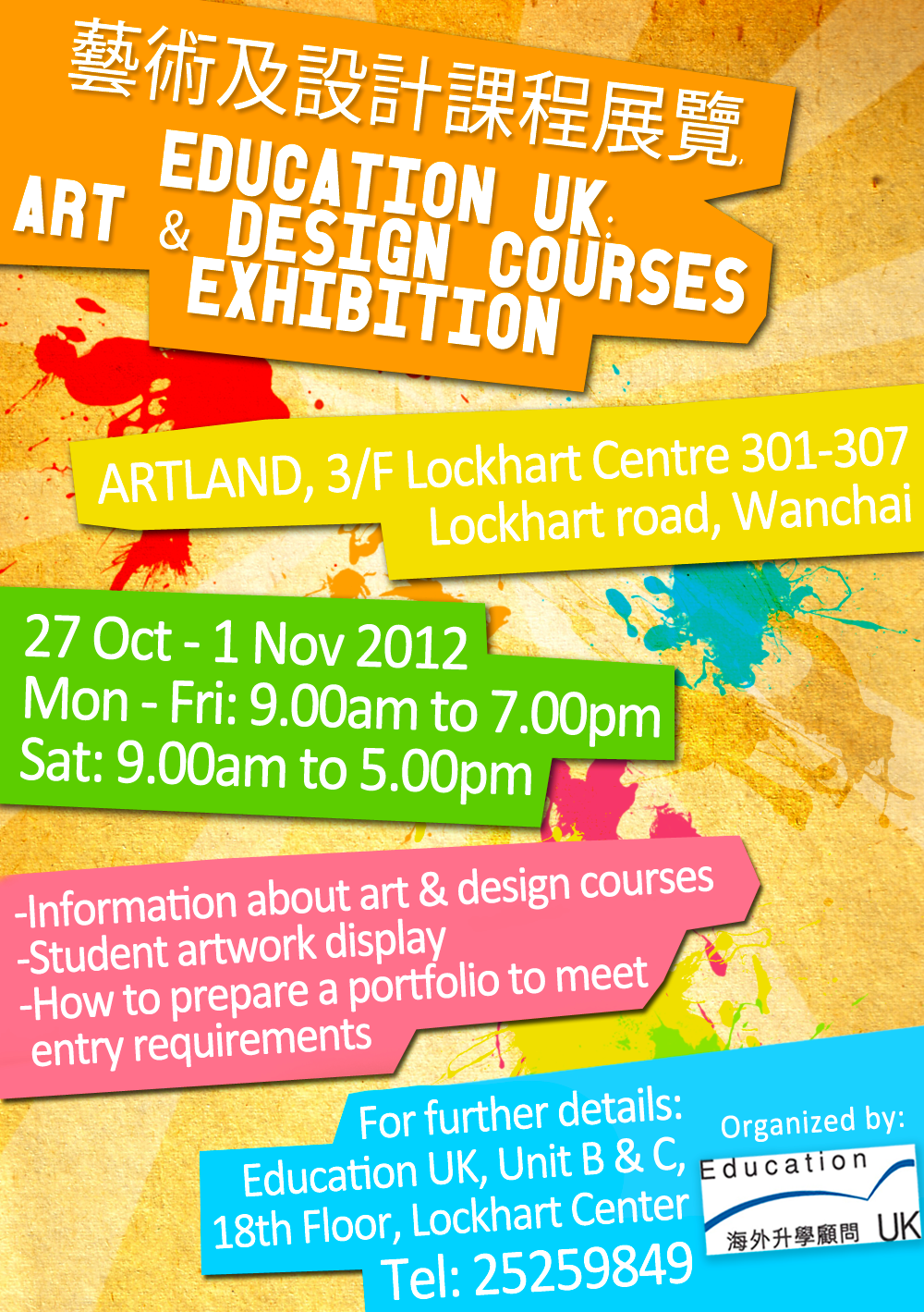 Poster design for youth - Art Design Exhibition Poster Oct2012 Png 1000 Youth