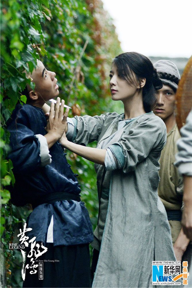 Stills from director Roy Chow's 'Rise of the Legend ...