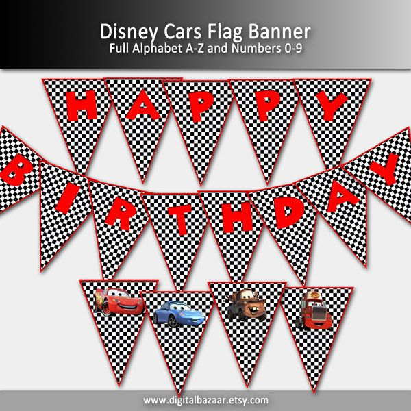 Disney Cars Inspired Party Banner