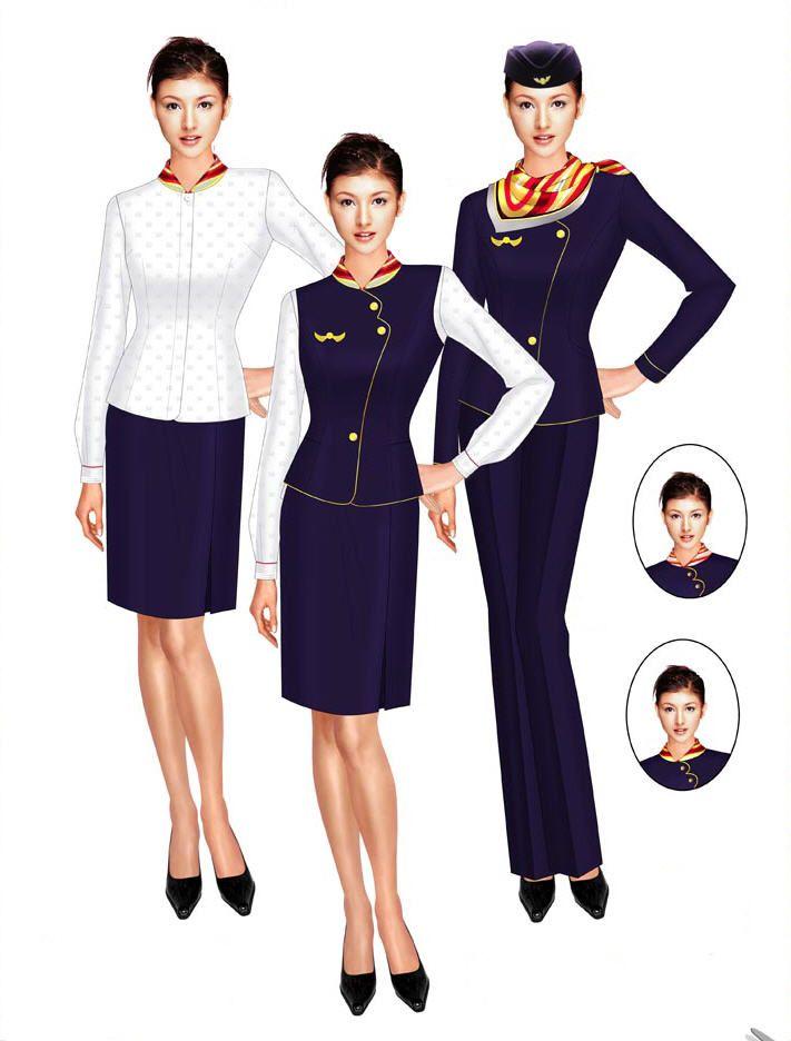 Vintage Airline Uniforms Airline Pilot Uniform Flight