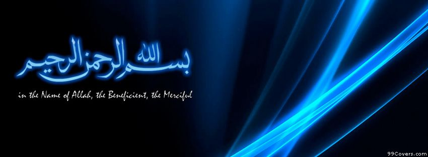 In The Name Of Allah Facebook Covers Best Facebook Cover