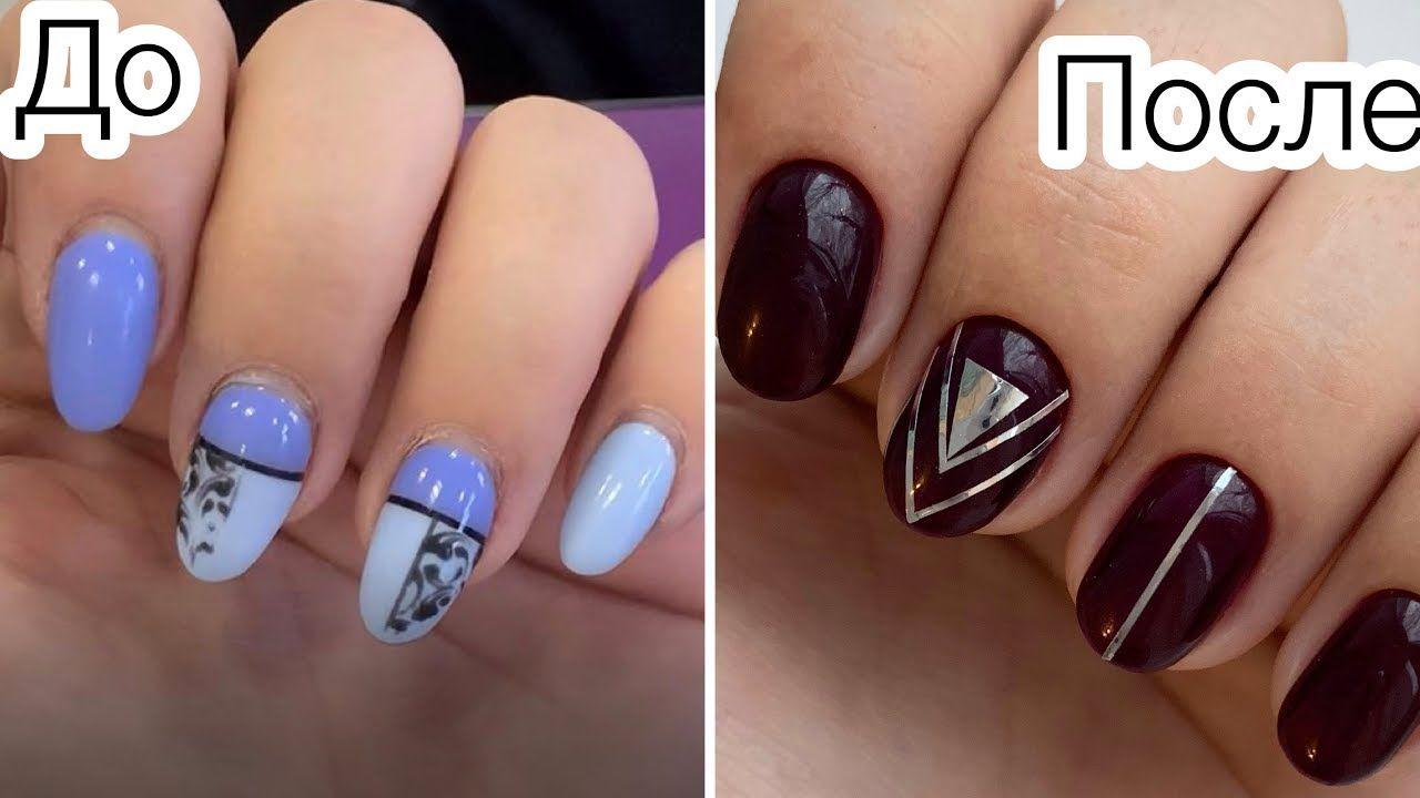 Почему сняла нарощенные? METALI-X на ногтях. Новый дизайн ...