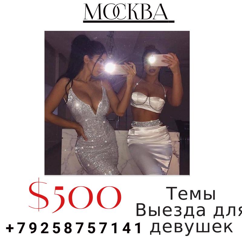 Работа в ржд для девушек вакансии москва ищу работы моделью
