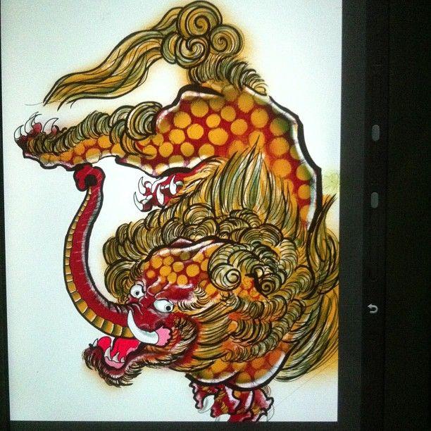 Baku Irezumi Japanese Japanesetattoo Art Illustration
