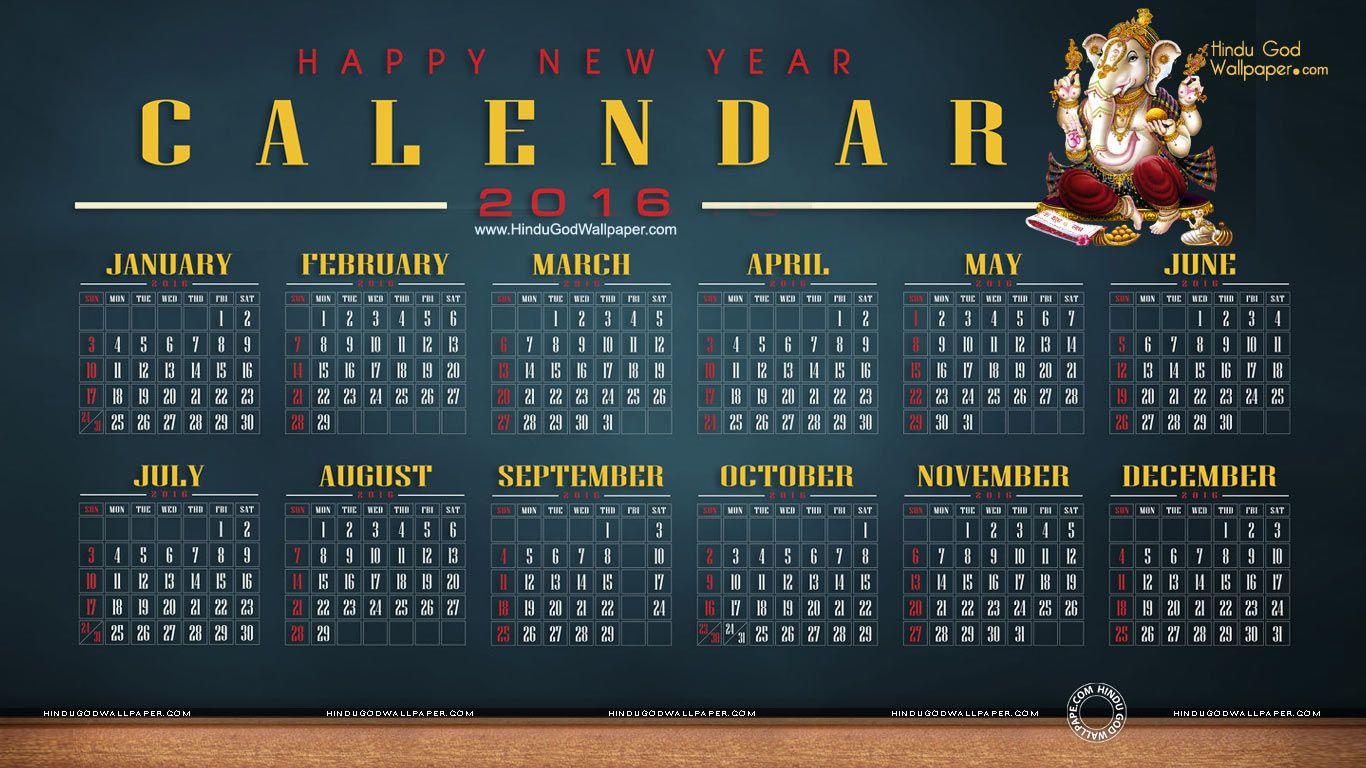 Desktop Wallpaper Calendar 2017