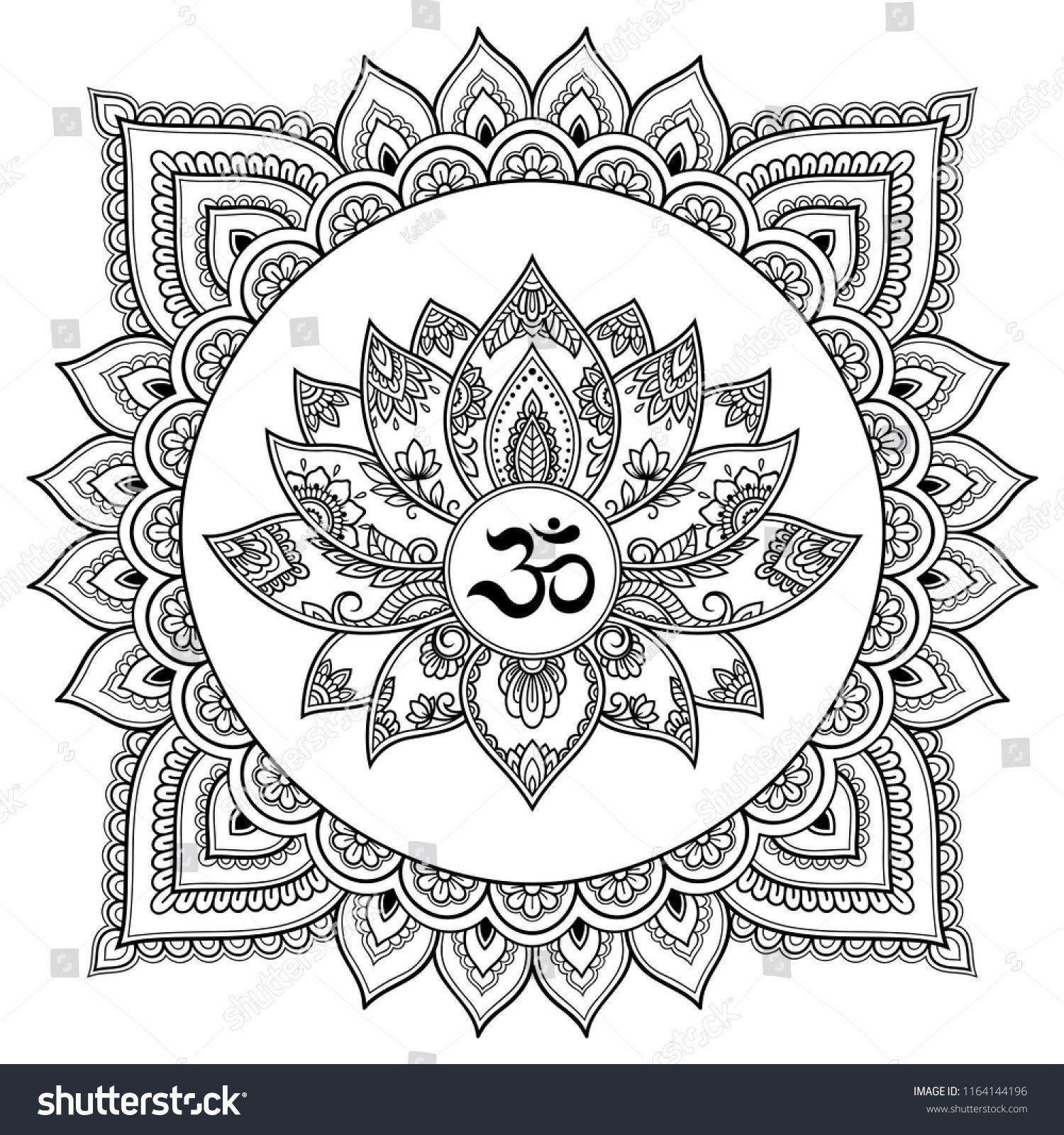 Hindu Mandala Coloring Pages D N D Dºd D D N D Dµdºn D N D D N D N D N D Dºd Circular Pattern Form Mandala Mandala Lotus Flower Mandalas Dibujos De Loto