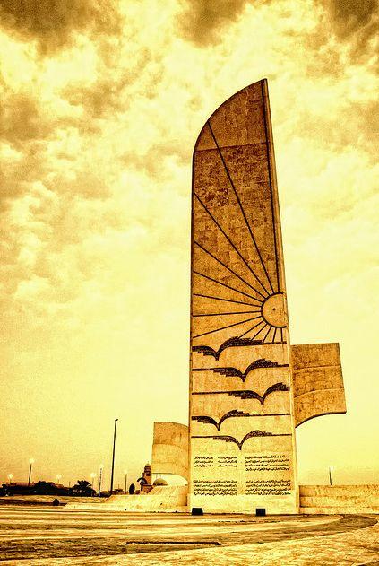 ميدان النورس جدة Beautiful Landmarks Jeddah By Www Thesignaturehotels Com Jeddah Jeddah Saudi Arabia Photo