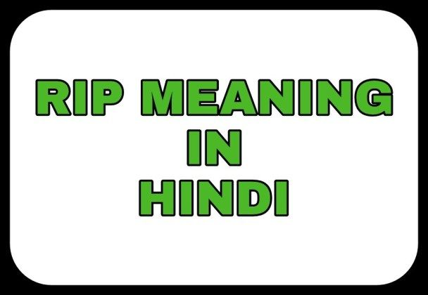 Osm meaning hindi