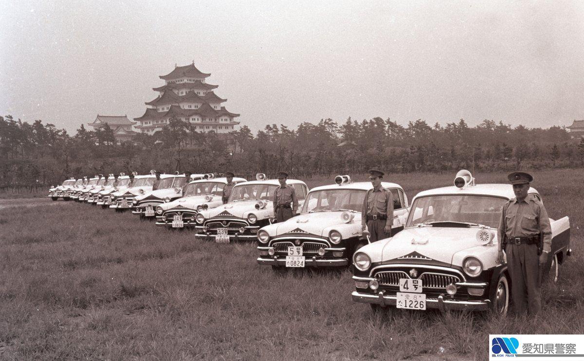 昭和 パトカー twitter検索 police cars toyota crown antique cars police cars toyota crown antique cars