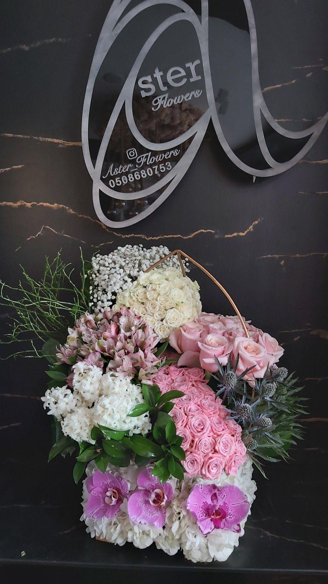 Pin On Designer Flowers In Dubai Aster Flowers Shop