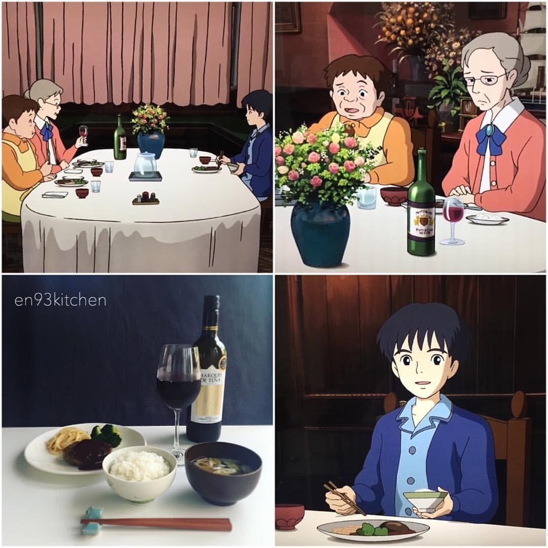 Ghibli Studios おしゃれまとめの人気アイデア Pinterest セイ ジブリ飯 スタジオジブリ ジブリ