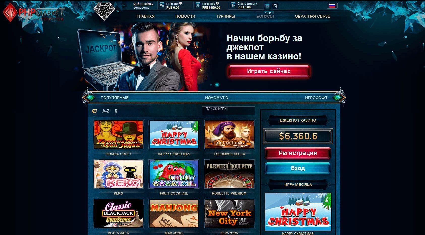 brilliant онлайн club казино