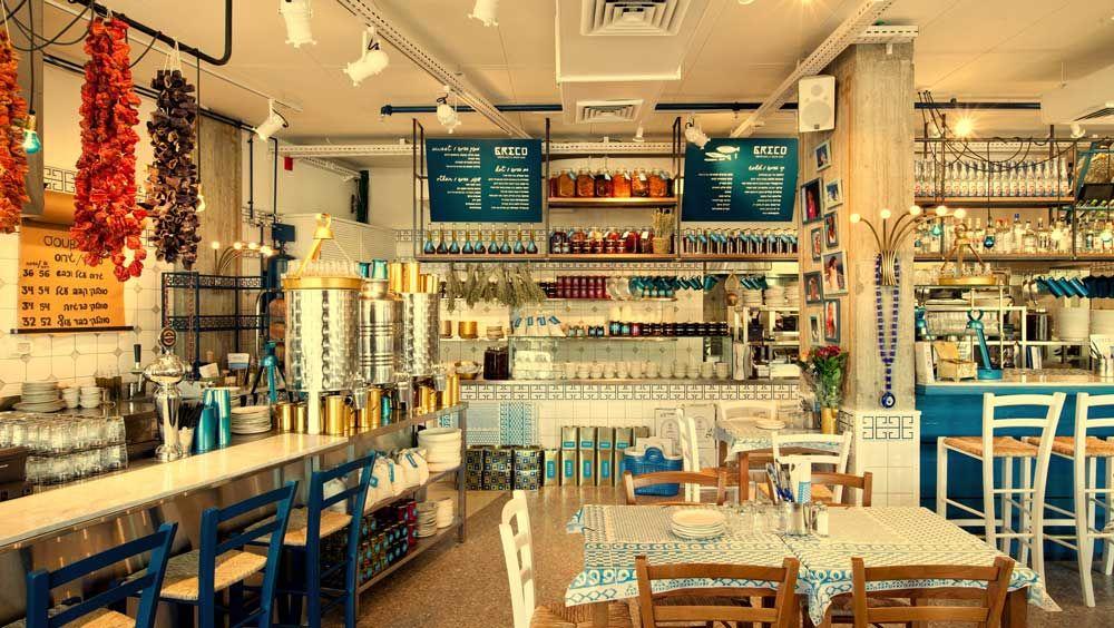 A Greek Tavern In The Heart Of Tel Aviv Greek Restaurants Greek