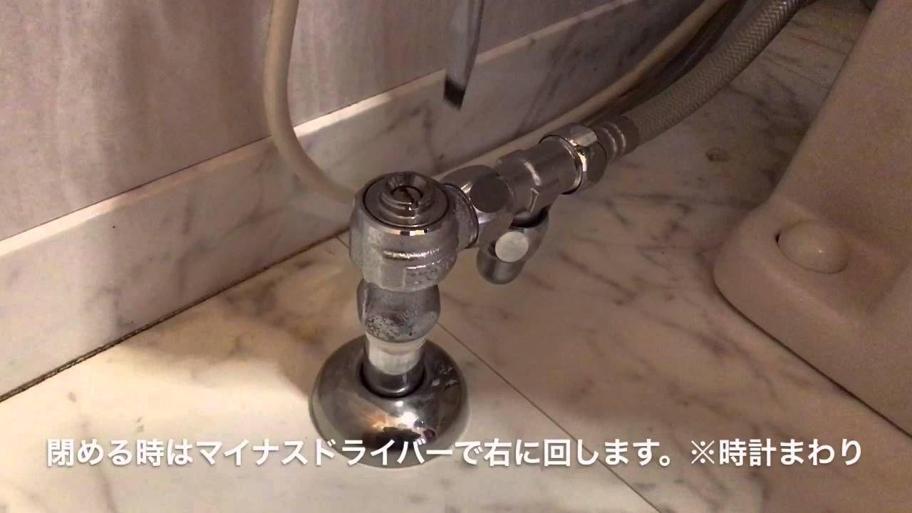 トイレ 止水栓の使い方 床給水 オリーブホーム 栃木県小山市 リフォーム 外構 エクステリア工事店 リフォーム 外構 給水 工事
