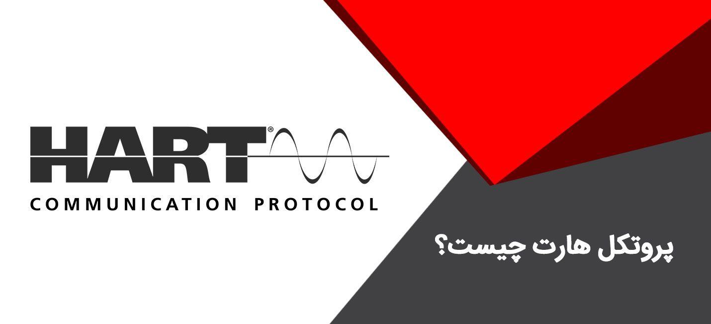 یک استاندارد بین المللی برای تعیین مقاومت تجهیزات الکتریکی در