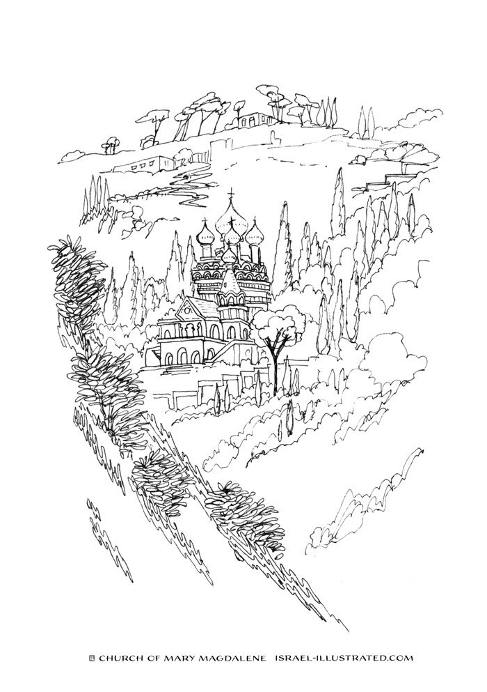 Church Of Mary Magdalene Postcard And Coloring Page Coloring
