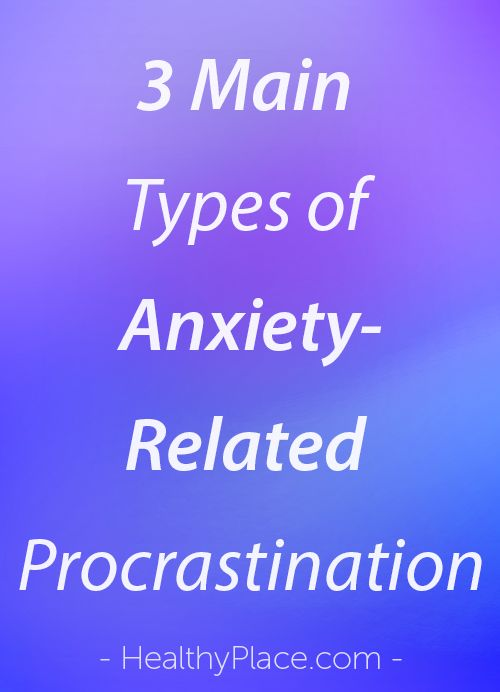 perfectionism anxiety and procrastination negative relationship