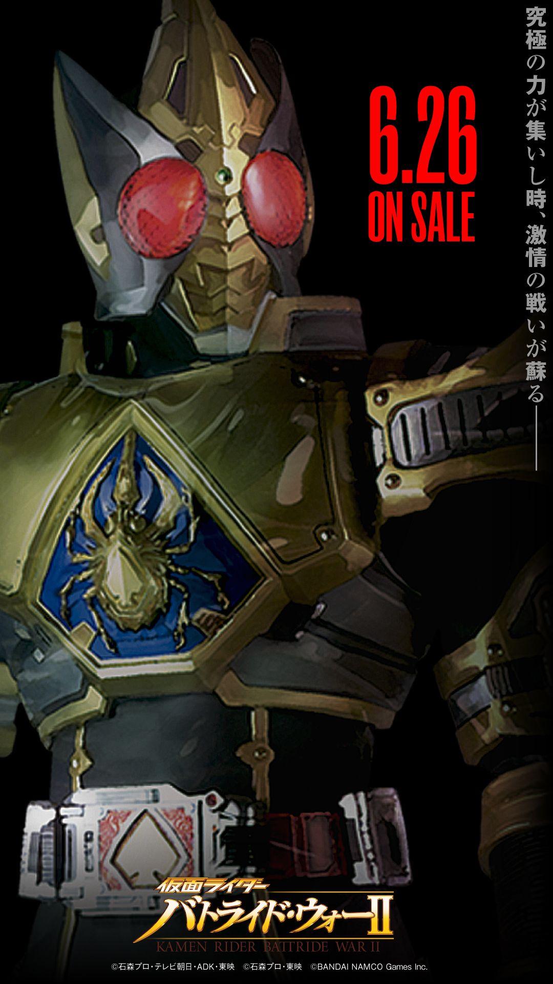 Masked Rider Blade King Form Kamenrider Maskedrider 仮面