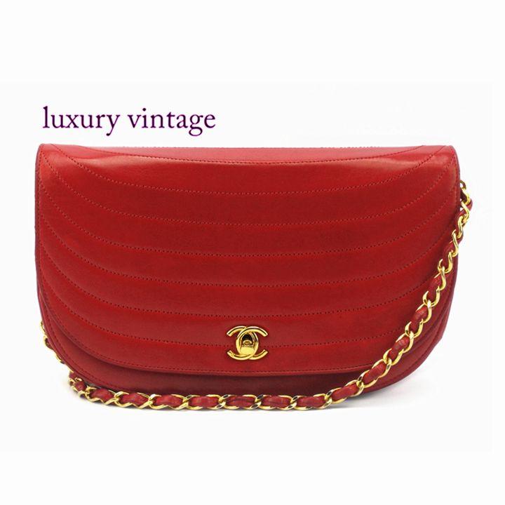 Chanel Vintage Half Moon Flap Bag Good Condition