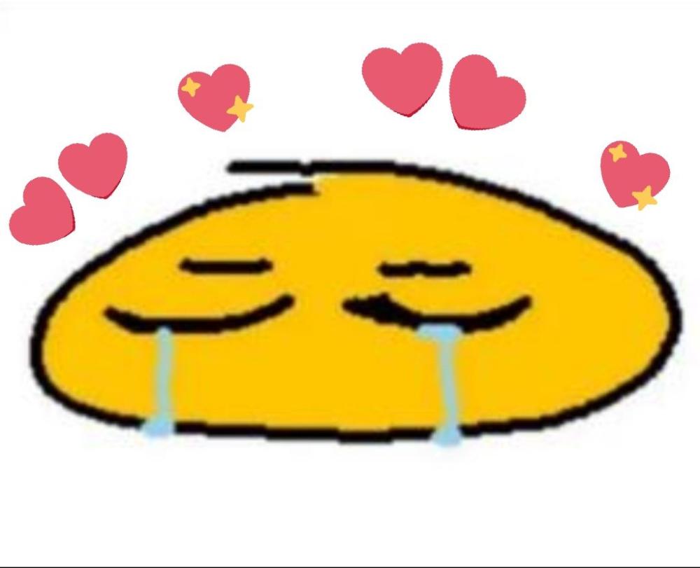 Jeon; duh⁷ ᴮᴱ on Twitter in 2020 Cute memes, Cute love